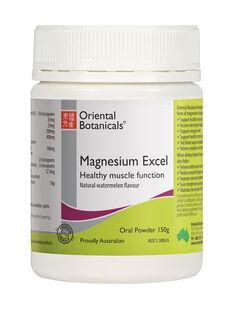 Magnesium Excel Powder Watermelon